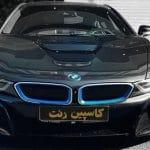 اجاره BMW I8