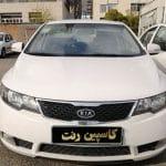 اجاره سراتو در تهران