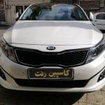 اجاره اپتیما در تهران